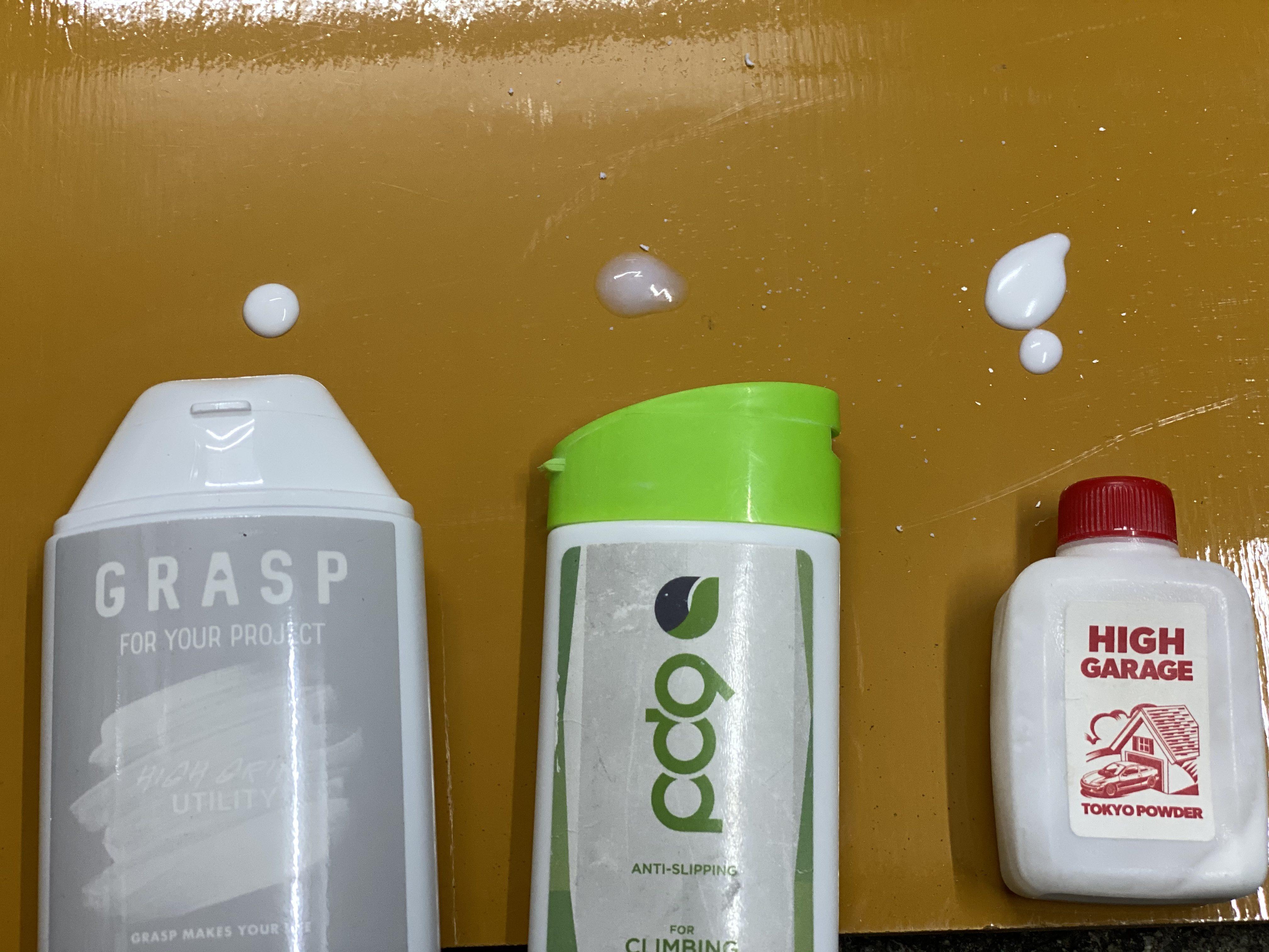 グラスプ液体チョークとハイガレージとPD9の比較